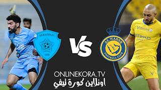 مشاهدة مباراة النصر والباطن بث مباشر اليوم 20-03-2021 في دوري كأس الأمير محمد بن سلمان
