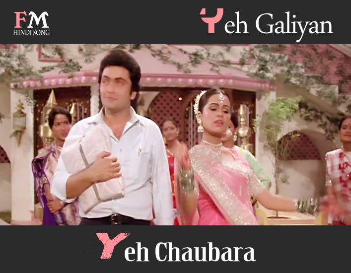 Yeh-Galiyan-Yeh-Chaubara-Pre- Rog-(1982)
