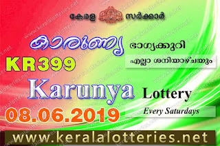 "keralalotteries.net, ""kerala lottery result 08 06 2019 karunya kr 399"", 8st June 2019 result karunya kr.399 today, kerala lottery result 08.06.2019, kerala lottery result 8-6-2019, karunya lottery kr 399 results 8-6-2019, karunya lottery kr 399, live karunya lottery kr-399, karunya lottery, kerala lottery today result karunya, karunya lottery (kr-399) 8/6/2019, kr399, 8.6.2019, kr 399, 8.6.2019, karunya lottery kr399, karunya lottery 08.06.2019, kerala lottery 8.6.2019, kerala lottery result 8-6-2019, kerala lottery results 8-6-2019, kerala lottery result karunya, karunya lottery result today, karunya lottery kr399, 8-6-2019-kr-399-karunya-lottery-result-today-kerala-lottery-results, keralagovernment, result, gov.in, picture, image, images, pics, pictures kerala lottery, kl result, yesterday lottery results, lotteries results, keralalotteries, kerala lottery, keralalotteryresult, kerala lottery result, kerala lottery result live, kerala lottery today, kerala lottery result today, kerala lottery results today, today kerala lottery result, karunya lottery results, kerala lottery result today karunya, karunya lottery result, kerala lottery result karunya today, kerala lottery karunya today result, karunya kerala lottery result, today karunya lottery result, karunya lottery today result, karunya lottery results today, today kerala lottery result karunya, kerala lottery results today karunya, karunya lottery today, today lottery result karunya, karunya lottery result today, kerala lottery result live, kerala lottery bumper result, kerala lottery result yesterday, kerala lottery result today, kerala online lottery results, kerala lottery draw, kerala lottery results, kerala state lottery today, kerala lottare, kerala lottery result, lottery today, kerala lottery today draw result"