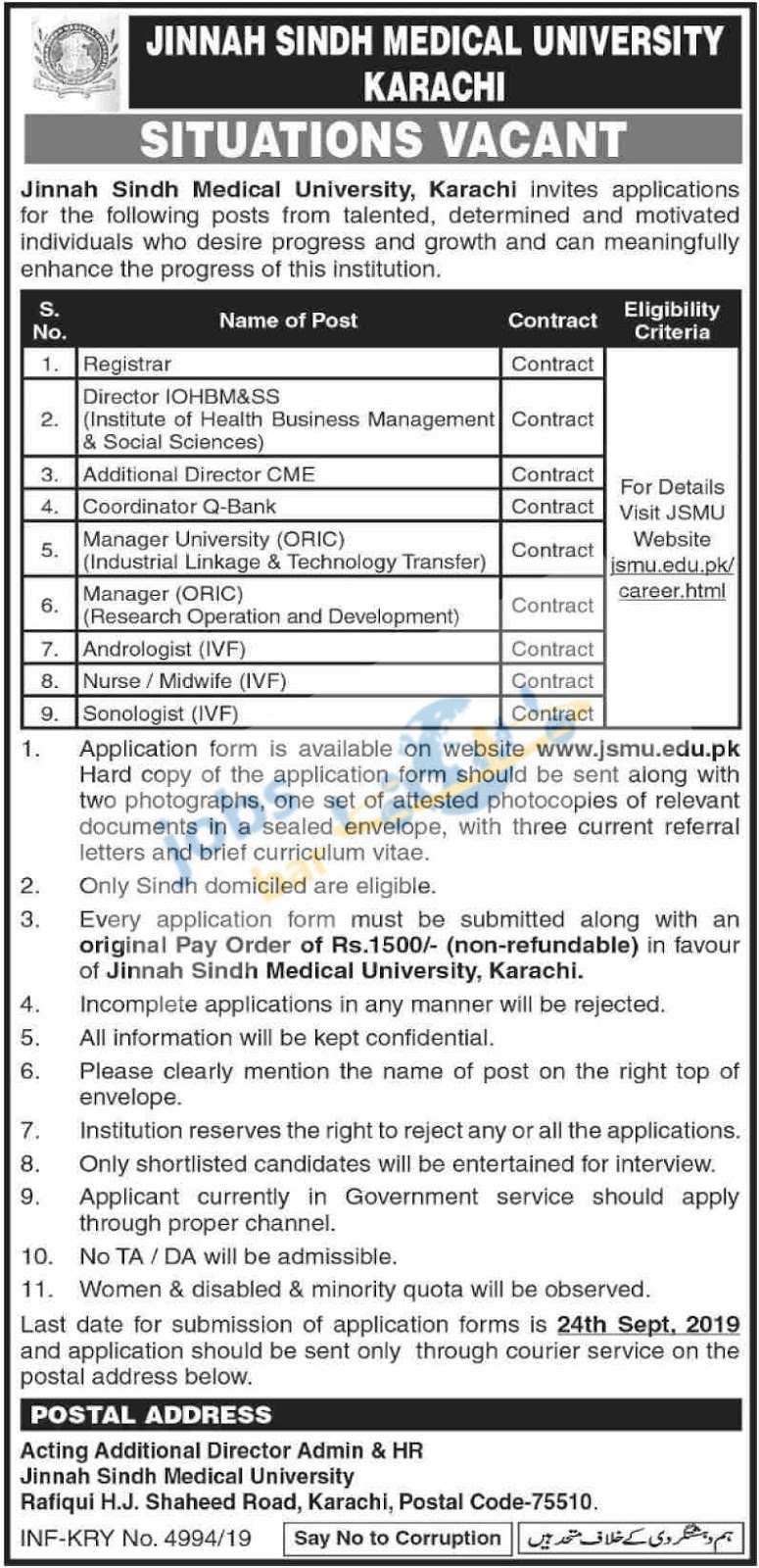 Jinnah Sindh Medical University JSMU Karachi Jobs 2019 - jobsbar