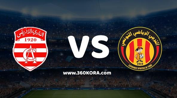 مشاهدة مباراة الترجي التونسي والنادي الإفريقي بث مباشر في الرابطة التونسية