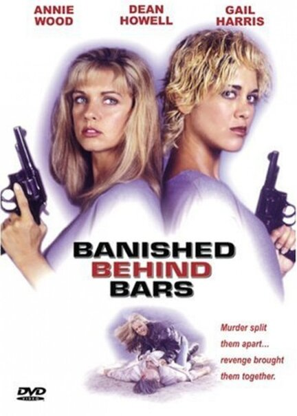 Cellblock Sisters: Banished Behind Bars (1995)
