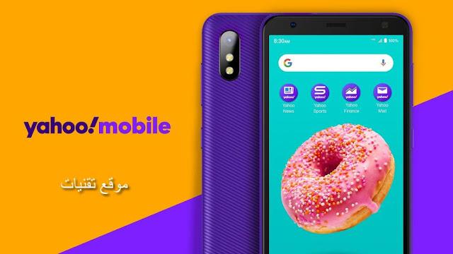 مواصفات ومميزات هاتف ياهو Yahoo Mobile ZTE Blade A3Y بسعر 49 دولار فقط !