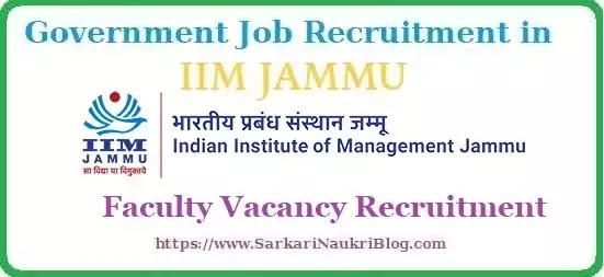 IIM Jammu Faculty Recruitment
