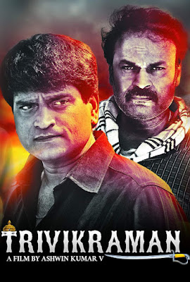 Trivikraman (2016) Dual Audio Hindi 720p UNCUT HDRip ESubs Download
