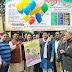 पोलियो जागरुकता रैली को दिखाई हरी झण्डी