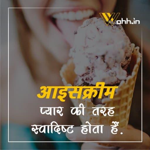 Ice Cream status