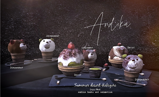 andika[summer desert-Kakigori]set