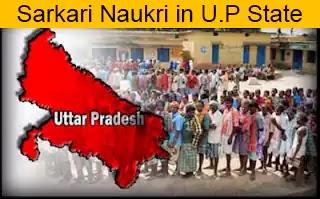 Up Govt Job - Uttar Pradesh Sarkari Naukri List 2021