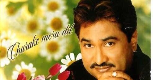 Image Result For Kumar Sanu Songs Download Kumar Sanu Hit Mp