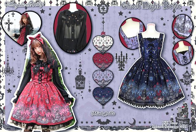 Angelic Pretty, Ghost Night Bride, new release, lolita fashion, jsk, dress, mintyfrills