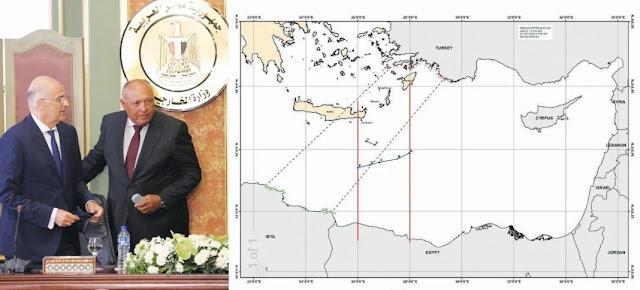 Τα «ψιλά γράμματα» της συμφωνίας Ελλάδας – Αιγύπτου για την ΑΟΖ