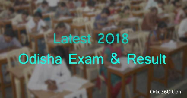 Latest Odisha Exam & Results Online Available