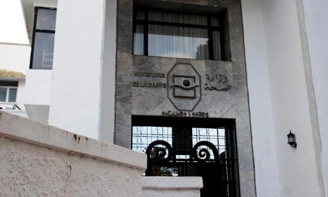 إدارة حالات كوفيد: ستنشئ الوزارة لجان مراقبة ومراقبة للعيادات الخاصة