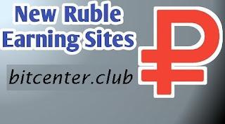 rub-earn-site