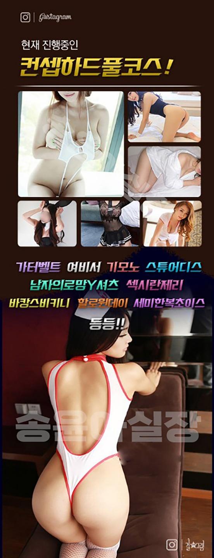 KakaoTalk_20210608_004300487.jpg