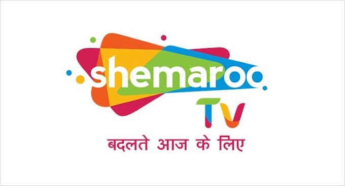 SHEMAROO TV SD WATCH LIVE ONLINE TV CHANNEL