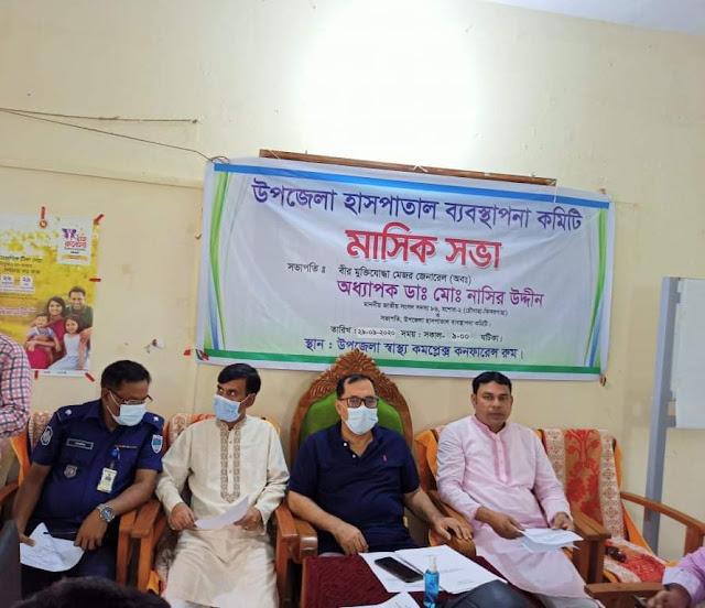 ঝিকরগাছা উপজেলা হাসপাতাল ব্যবস্থাপনা কমিটির মাসিক সভা অনুষ্ঠিত