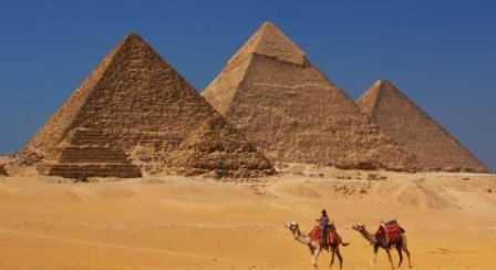 Pada Mesir region yang bercirikan seluruh wilayahnya sebagai sentral dengan penduduk paling banyak di Afrika dan menjadi kekuatan politik dan kebudayaan.