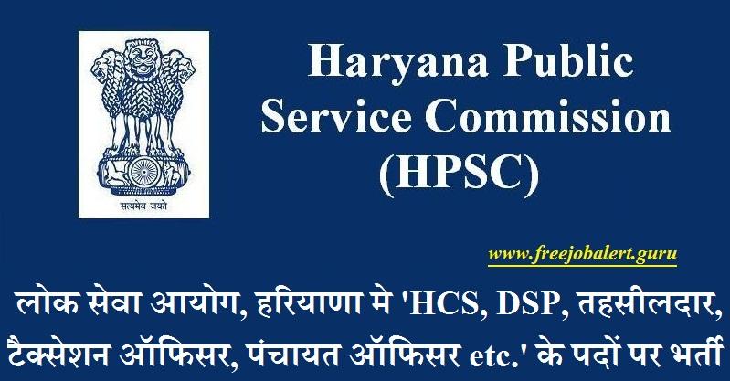 HPSC Recruitment 2018