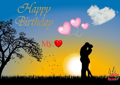 happy birthday wishes for love lover simple 2
