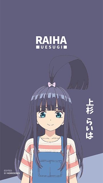 Raiha Uesugi - GoToubun no Hanayome Wallpaper