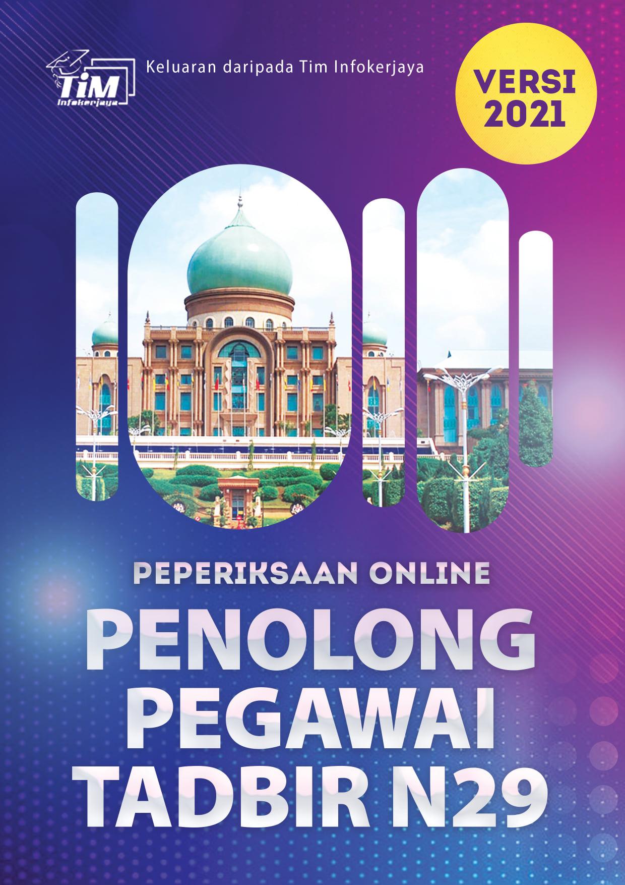 Rujukan Exam Online Pen Pegawai Tadbir N29