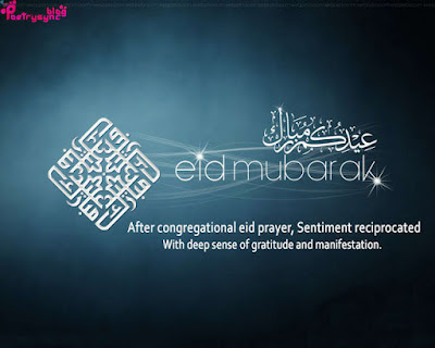eid mubarak beautiful wish cards, message and blessing quotes 34