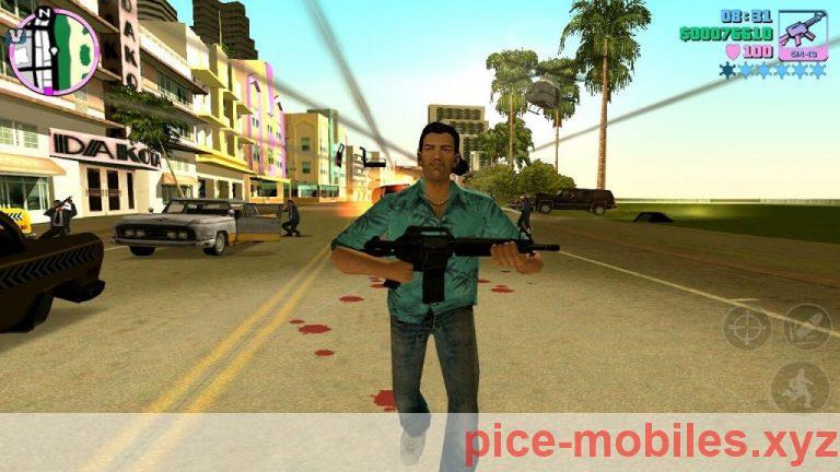 تحميل لعبة جاتا 7 للمبيوتر كاملة مضغوطة برابط مباشر ميديا فاير