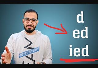 قناة دروس أونلاين أفضل قناة تعلم اللغة الانجليزية عبر الإنترنت