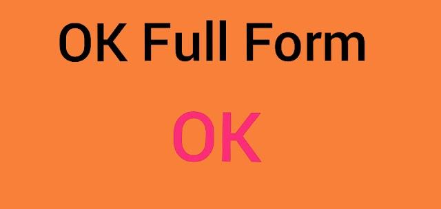 ओके का फुल फॉर्म क्या है  - OK Full Form of hindi