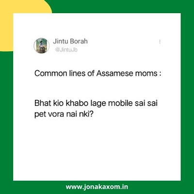 9 typical things Assamese moms say very often