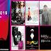 PROGRAMACIÓN JAPONESA DEL 24º FESTIVAL DE CINE DE BUSAN: PRIMERA PARTE