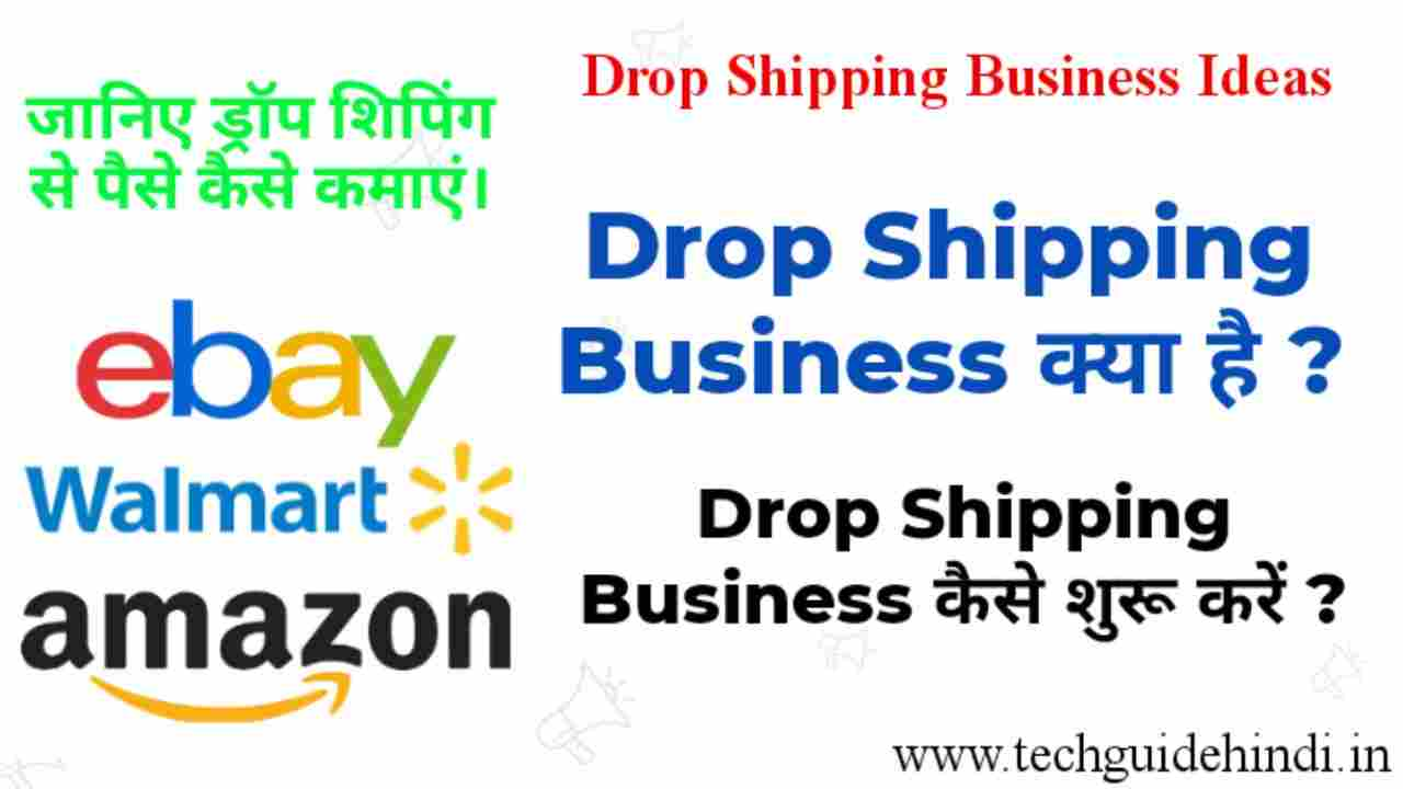 Drop shipping India