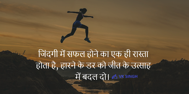 VK SINGH Quotes