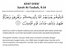 Al-Qur'an Sebagai Obat Penyakit Rohani dan Jasmani