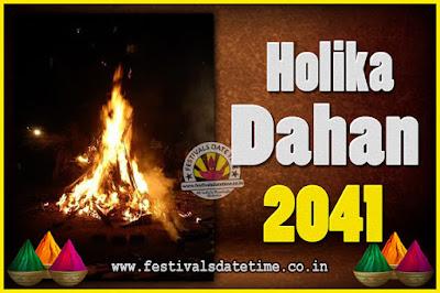 2041 Holika Dahan Puja Date & Time, 2041 Holika Dahan Calendar