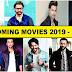 सलमान से अक्षय तक इन 12 सितारों की अपकमिंग फ़िल्में, किसके पास हैं सबसे ज्यादा फ़िल्में?