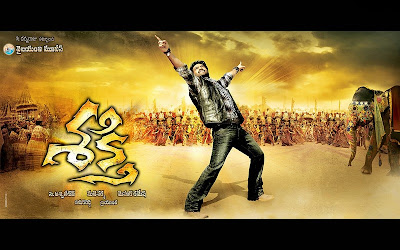 wallpapers of NTR Shakti