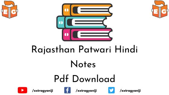 Rajasthan Patwari Hindi Notes Pdf Download