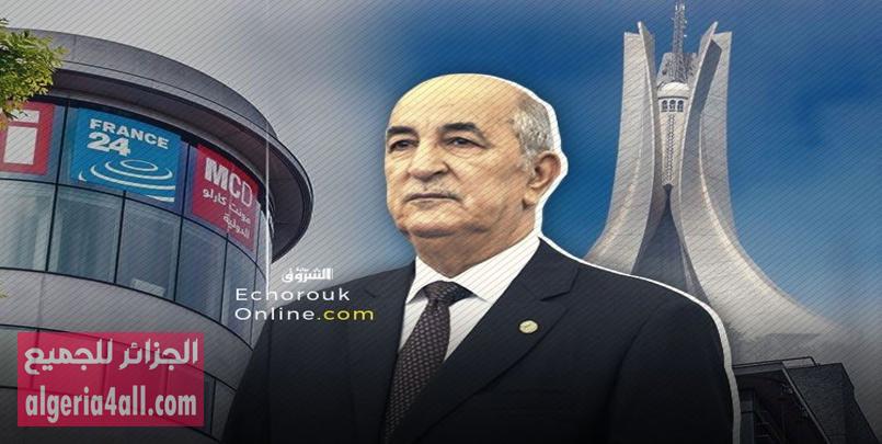 فرانس24,إطراء غير مسبوق من فرانس24 على الجزائر ورئيسها -الجزائر.