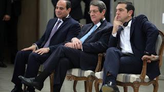 Η Ελλάδα, το Ισραήλ και η Αίγυπτος «θύματα» στρατηγικής κύκλωσης της Τουρκίας…