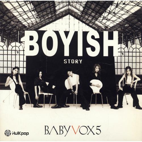 Baby V.O.X – Vol.5 Boyish Story