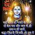 Shravan (Sawan) Somvar Vrat Katha Sawan Shivaratri श्रावण सोमवार की कथा