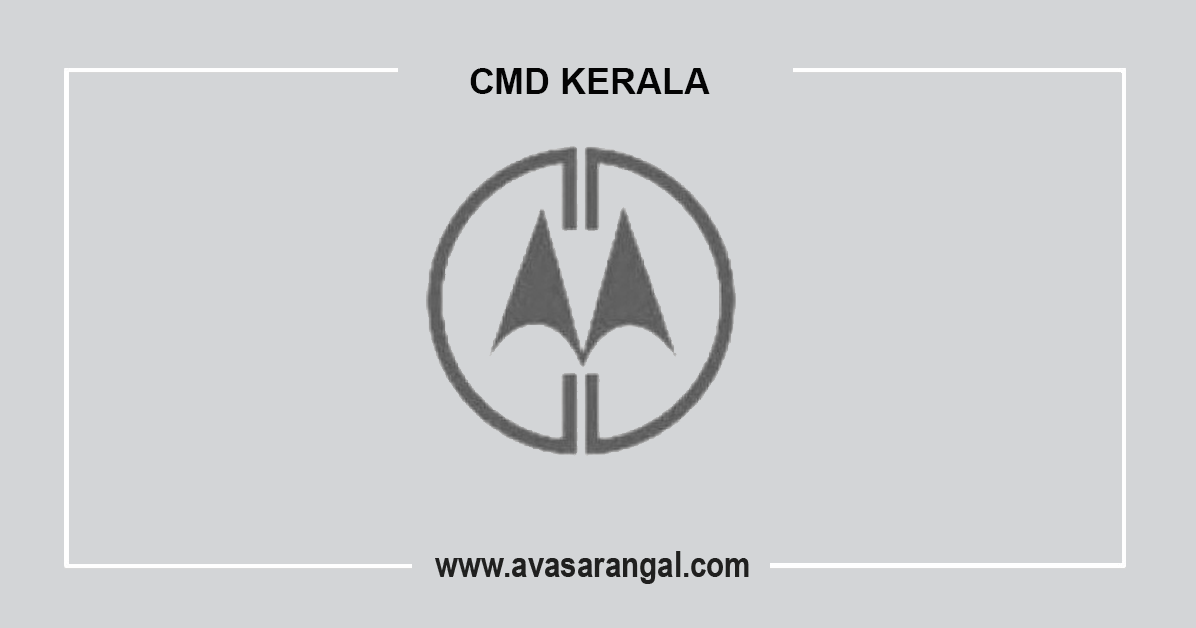 CMD Recruitment 2020│Manager, Management Trainee, and