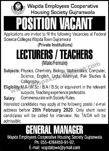 Teaching Jobs | Application For Teaching Job In WAPDA Gujranwala