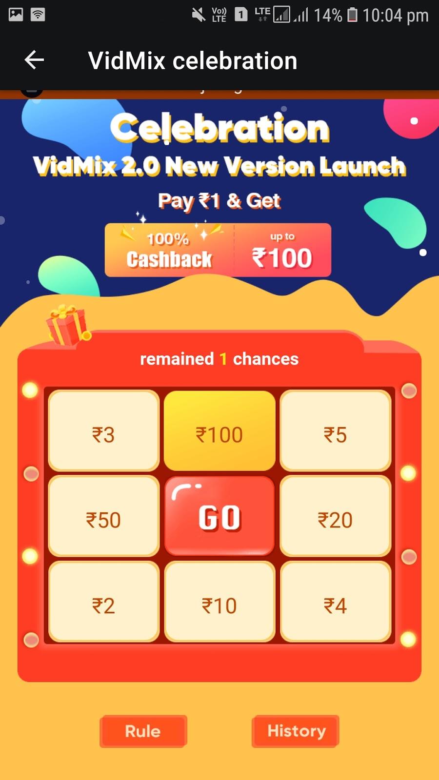 Paytm Money Apk Download