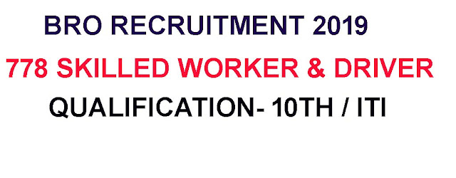 BRO Recruitment 2019- Apply online for 778 Skilled Worker & Driver
