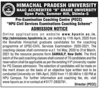 Free Himachal Civil Services Examination Coaching by Himachal University, Shimla