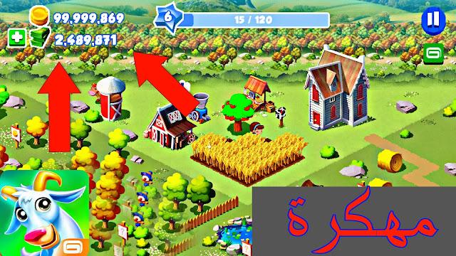 تحميل لعبة Green Farm 3 v4.0.6 مهكرة كاملة للاندرويد (اخر اصدار)